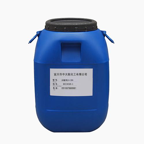 分散剂与润湿剂有哪些差别